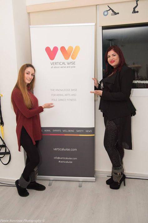 Η ιδιοκτήτρια της σχολής Raisis Dance and Fitness, κα Μαριάννα ....... με την ιδρύτρια του Vertical Wise κα Έλλη Βούλγαρη