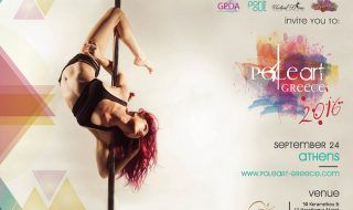 Poleart Greece for the first time in Greece