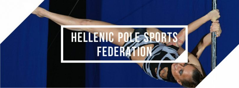 Hellenic Pole Sport Federation