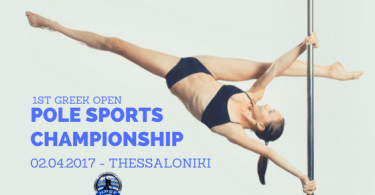 The 1st Greek Open Pole Sport Championship endorsed by IPSF