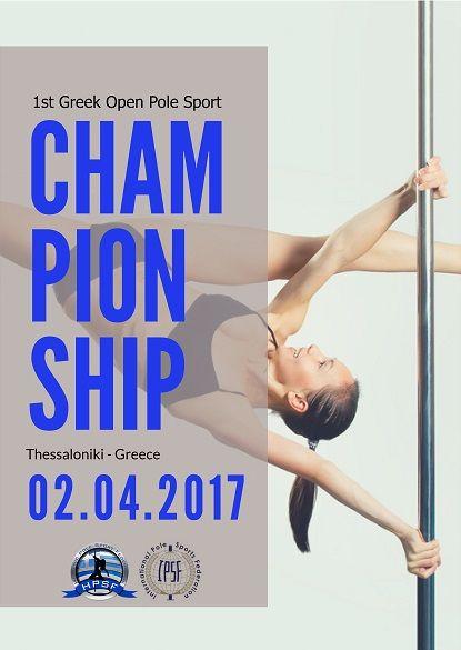 POLE SPORT CHAMPIONSHIP IPSF