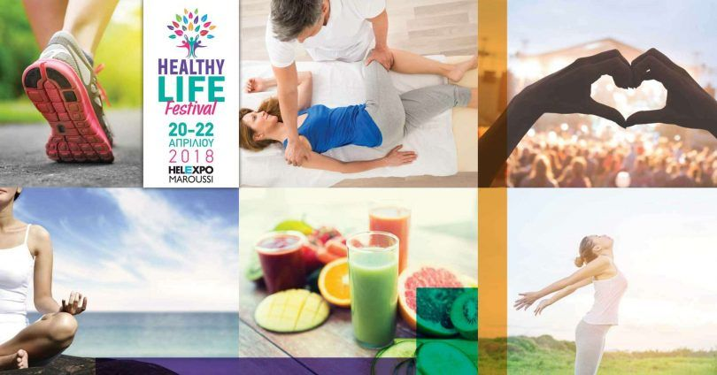 Healthy_Life_Festival