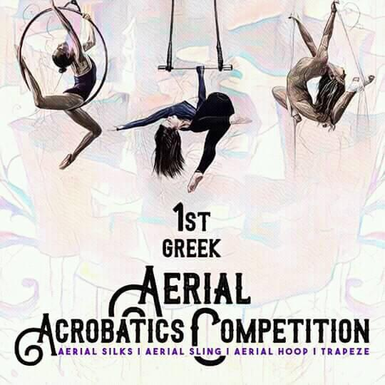 1st Greek Aerial Acrobatics Competition