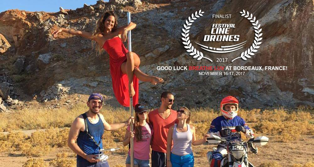 breathe luv pole dancing short movie
