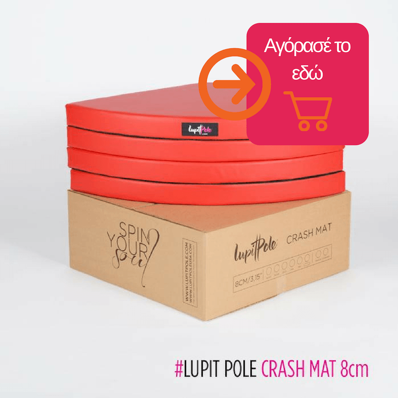 Lupit pole crash mat 8cm