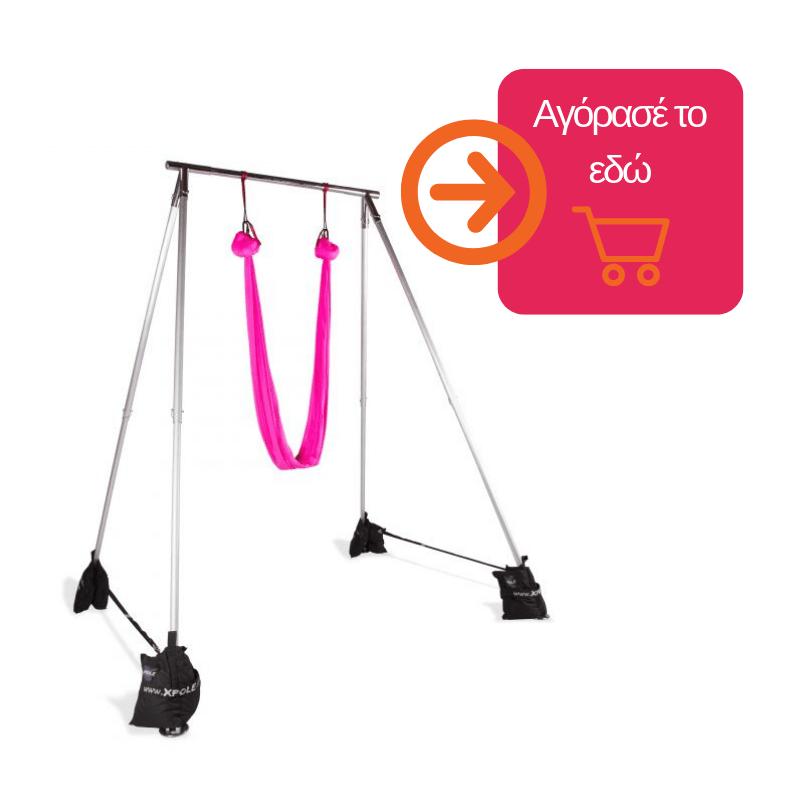 X-Pole aerial A-Frame Review: Τα θετικά και τα αρνητικά για aerial yoga, hoop ή silks στο σπίτι